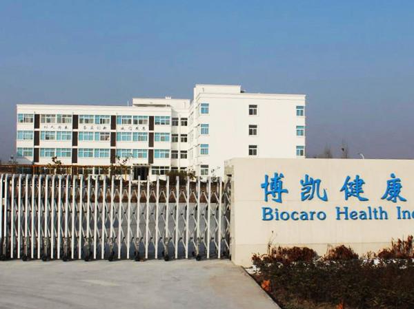 Biocaro Pharmaceutical Co.,Ltd